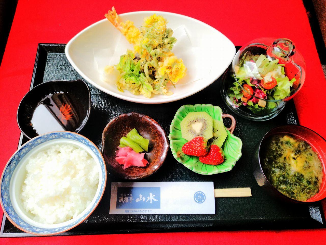 海老と山菜の天ぷら定食